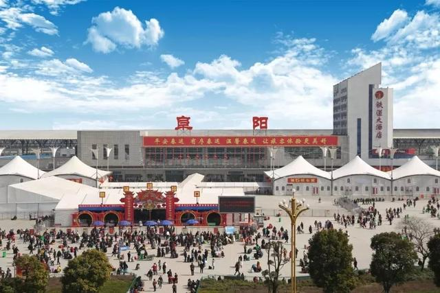 铁路1月5日实施新图 阜阳火车站调整运行区段6列