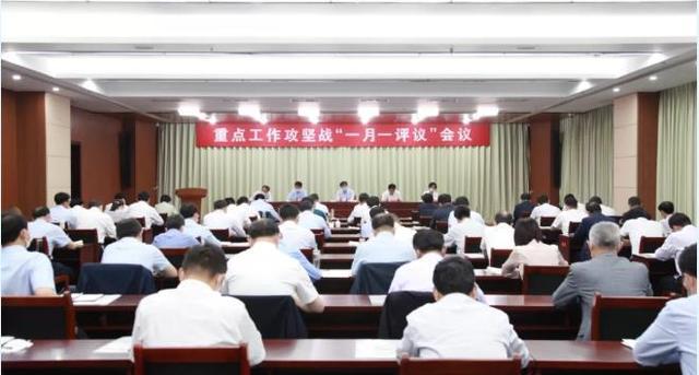 潍坊市高密市是哪个省份_360问答