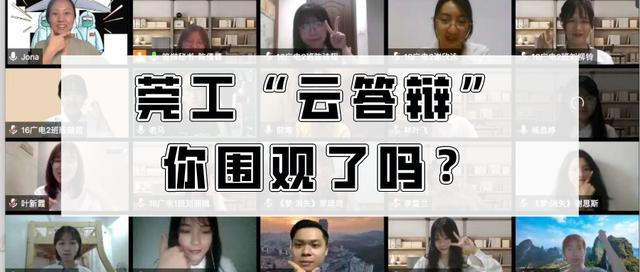 【精品】社会工作毕业论文 - 道客巴巴