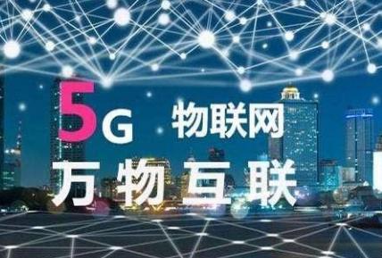 5G到来有什么新的C创业商机?