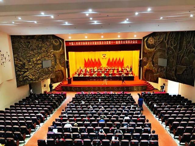 云南省西盟县图片
