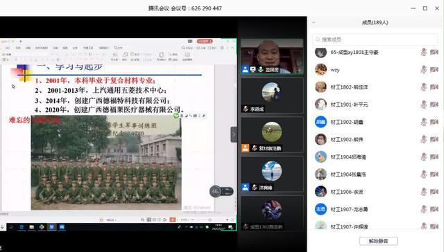 余干县余南机械设备修理安装有限公司_顺企网