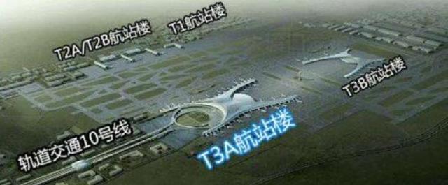 重庆t3航站楼平面图