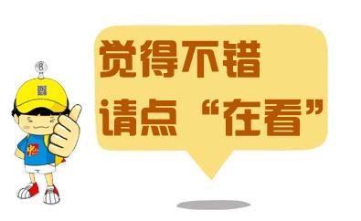 今年国庆假期有变化!| 早安,中山张震之子张阳  游戏资讯