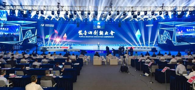 张敬华:南京要加快形成以创新为主要驱动力的增长方式