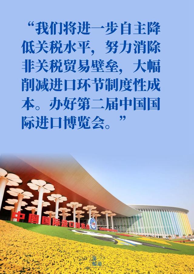 报道|习主席宣布的中国对外开放五大举措,这样一一落地