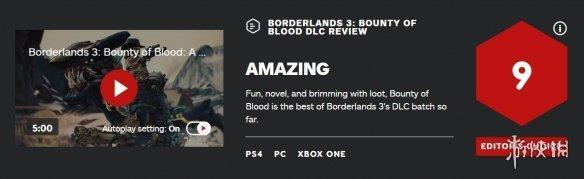 """《无主之地3》""""浴血镖客""""IGN评9分:最无主的无主之地"""
