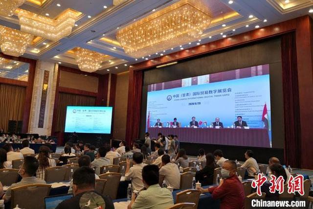 中国(甘肃)国际贸易数字展览会开幕 拓海外市场觅合作僵尸奶奶再战戈师奶去吻吧 赚客交流