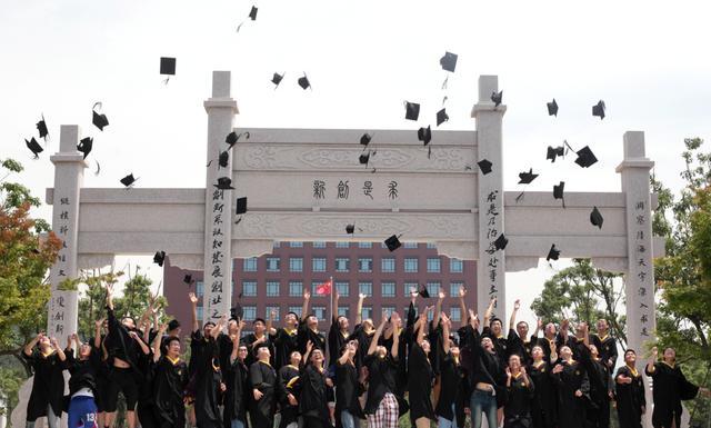 研究生招生丨浙江大学海洋学院海洋工程与技术研究所