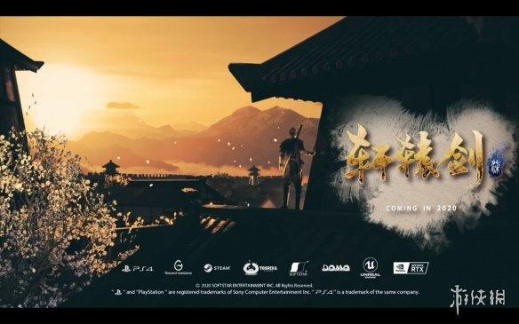《轩辕剑7》全新宣传片公布!第一女主角褚红登场