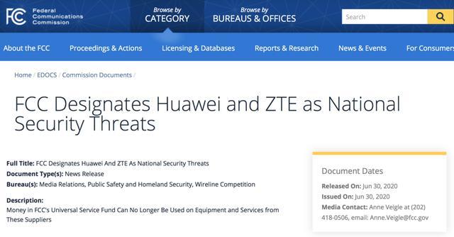 """美国联邦通信委员会正式将华为、中兴列入""""威胁国家安全名单"""""""