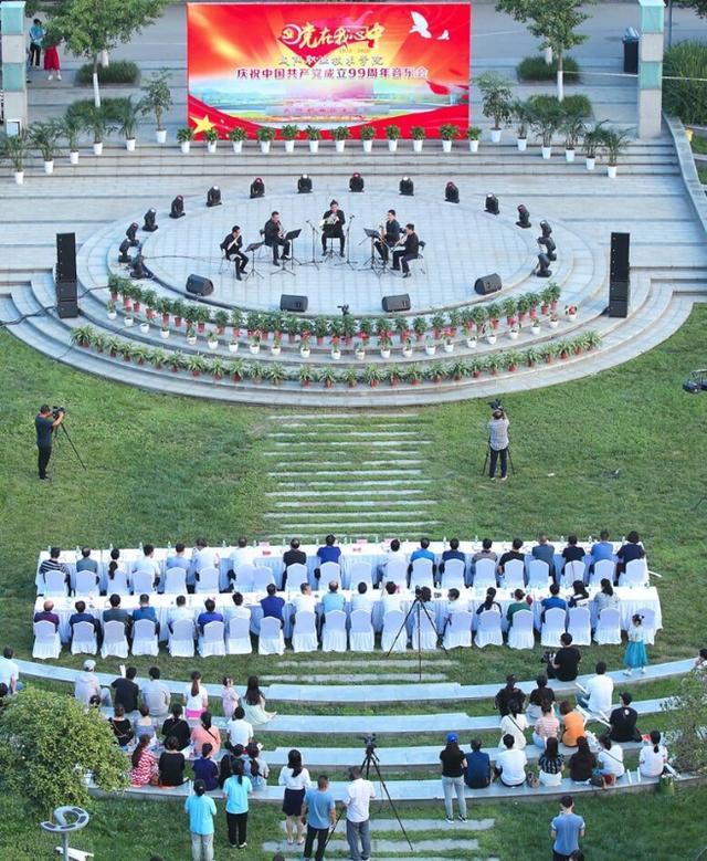 """咸阳职院举办""""党在我心中""""庆祝中国共产党建党99周年音乐会"""