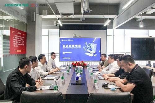 """鸿雁智能与兴海物联达成协议,双方以""""平台+硬件""""的方式进行深度合作"""