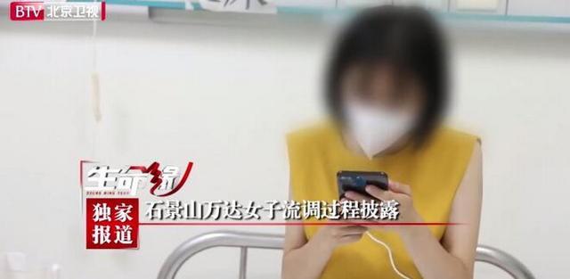 石景山万达24岁女子回应为何破坏门磁报警器外出,本人发声:对不起大家