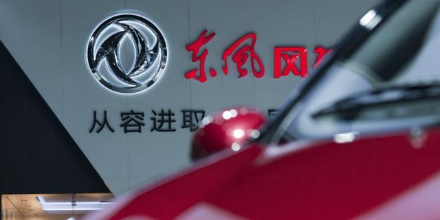 东风汽车业绩恢复连续三月正增长 上半年累计销售140万辆