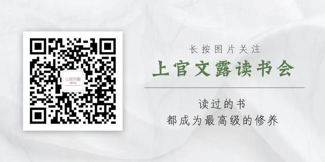 张华·汉风美文:人性化光棍节日志 美文
