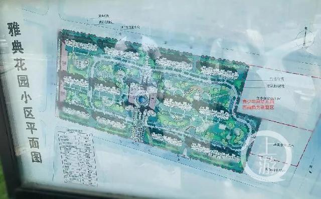 江蘇一幼兒園內建起4幢別墅,住戶疑為園長及當地官員父母