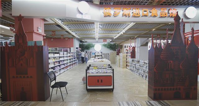 威海韩国商品交易中心开启进口商品源头之旅
