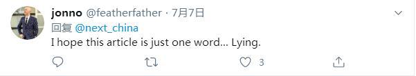 北京迅速控制疫情 特朗普粉丝情绪失控:我不信我不信