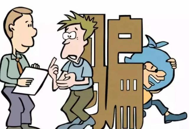 """收到""""老板""""指令转账汇款?要当心了!!!"""