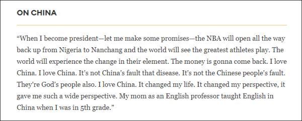 """美国黑人歌手""""侃爷"""":选总统我是认真的,我爱中国"""