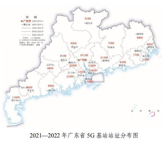 """广东发出三张新基建""""布阵图"""",2025实现5G城乡全覆盖"""