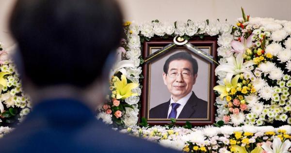 韩国各界人士吊唁已故首尔市长朴元淳,7月13日出殡