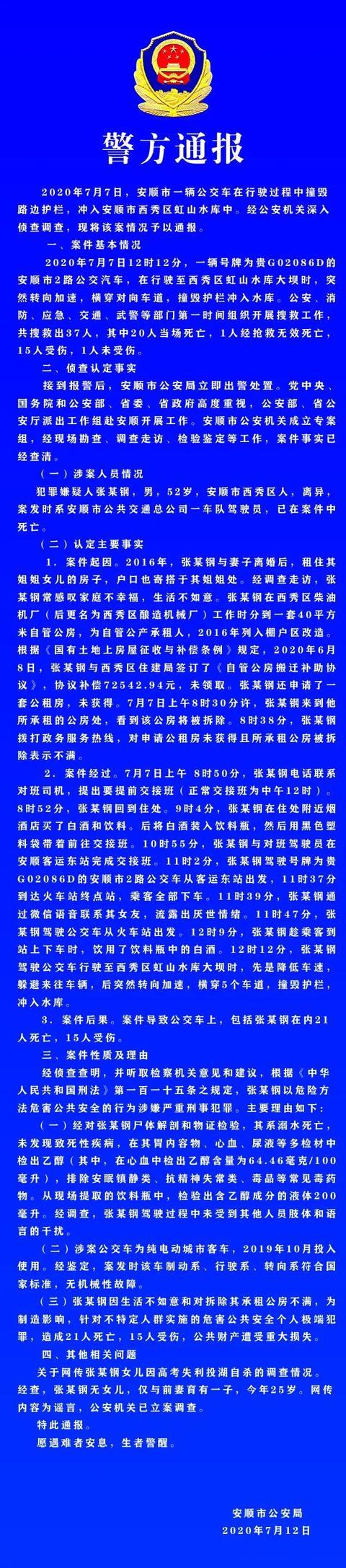 潇湘晨报今日图片