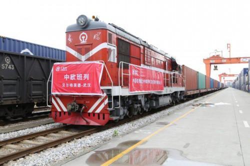 塞尔维亚首发中国的中欧班列抵达武汉