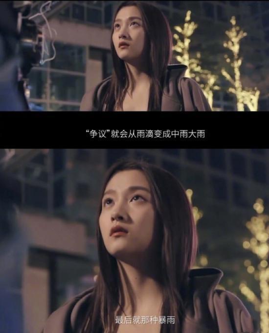 关晓彤自曝二十岁时被骂哭 现在选择只做自己
