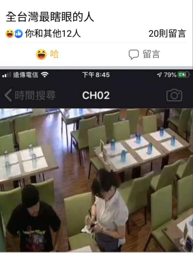 周杰伦怒了!台中吃面遭偷拍PO网 说重话开谯餐厅