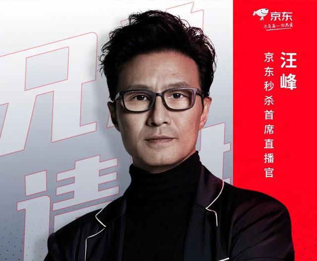 中国好声音导师汪峰