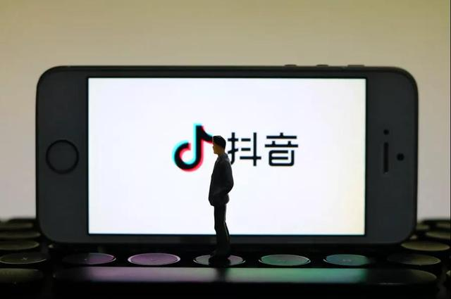 """众多教育主体涌入短视频平台,""""抖音企业号+教育""""生态效应显现"""