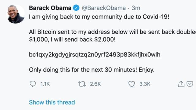 Twitter史上最大安全漏洞!多个账户被黑,原因竟出自比特币钓鱼骗局