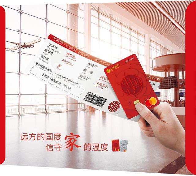 用中信银行储蓄卡还有优惠的啦!_手机搜狐网
