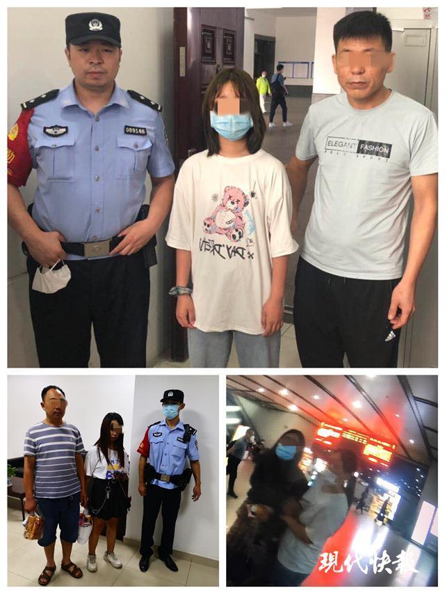 苏州火车站9天找回七名离家女孩,她们的理由各种各样