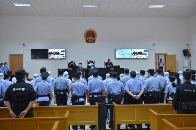 """【案件播报】最高23年!安徽蚌埠这一20人""""套路贷""""涉黑案一审宣判"""