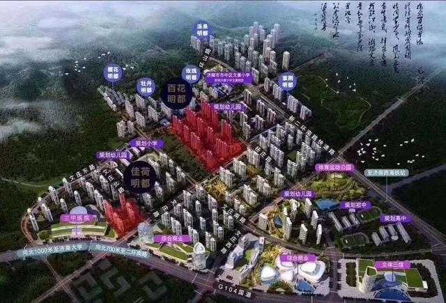 绿地东盟国际城图片