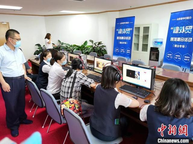 中国银行正面图片