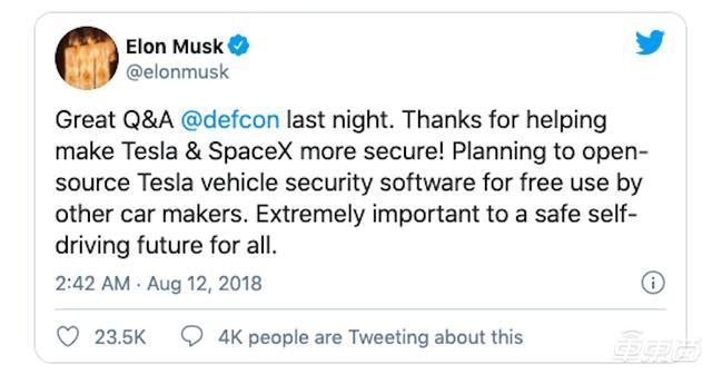 重磅!马斯克称将开放自动驾驶技术授权,还要卖动力电池