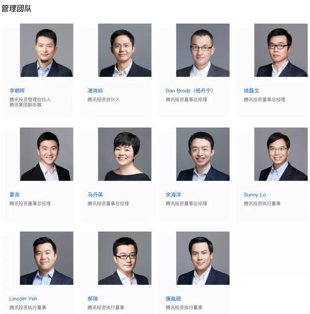 """腾讯收购搜狗,""""拍了拍""""字节跳动"""