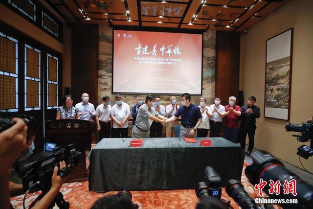 北京故宫将启动卫生间升级改造工程 预计于5年内完工