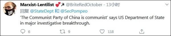 美国务卿蓬佩奥重大发现:中国是马克思列宁主义政权