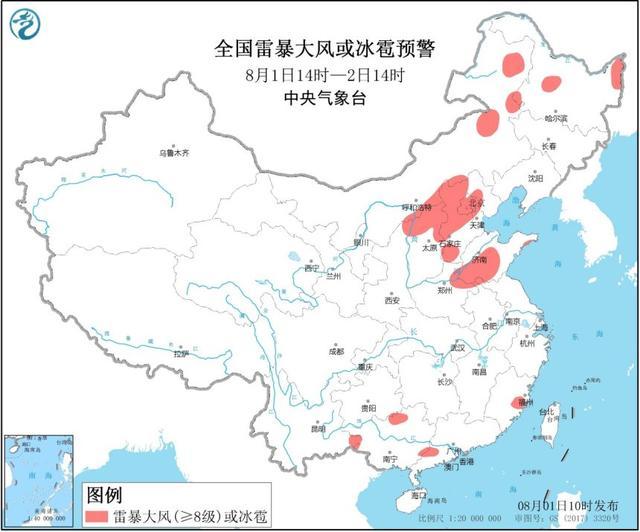 强对流天气预警:京津冀等地将有雷暴大风或冰雹,出行注意防护