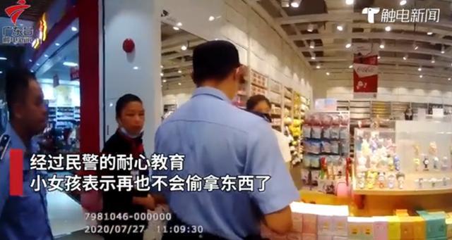 7岁女童商场偷拿玩具亲妈报警 她干了啥事让妈妈如此大义灭亲?