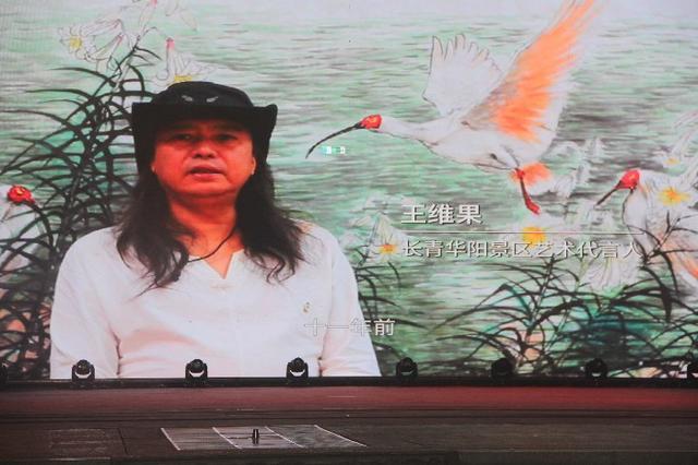 """""""旅居在汉中""""主题活动周在西安启动"""