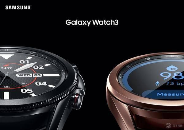 三星 Galaxy Watch 3/Galaxy Buds Live 正式发布