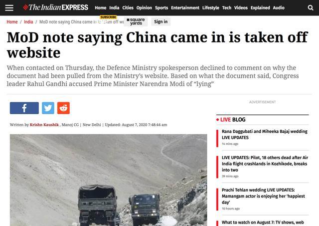 增兵炫武之际,印度陆军参谋长视察中印边境:为任何不测做好准备