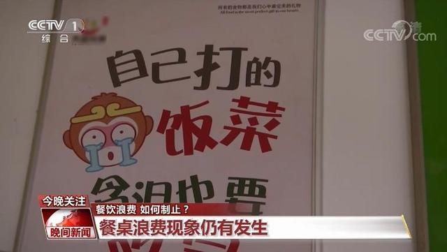 今日潇湘晨报封面