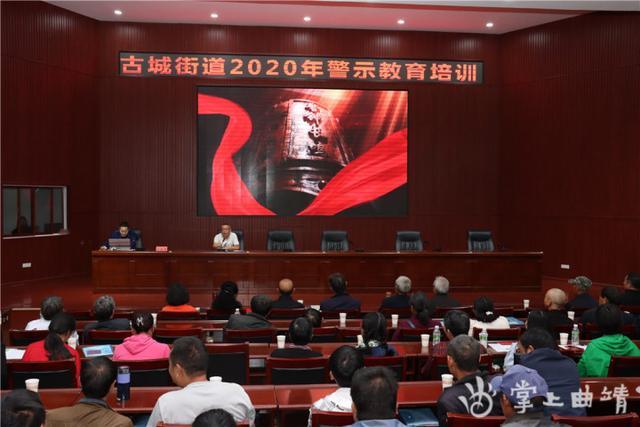会泽县人民政府古城街道办事处2018年政府信息公开工作年度报告
